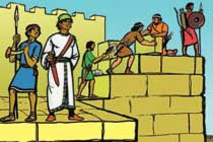 1000+ images about Nehemiah on Pinterest